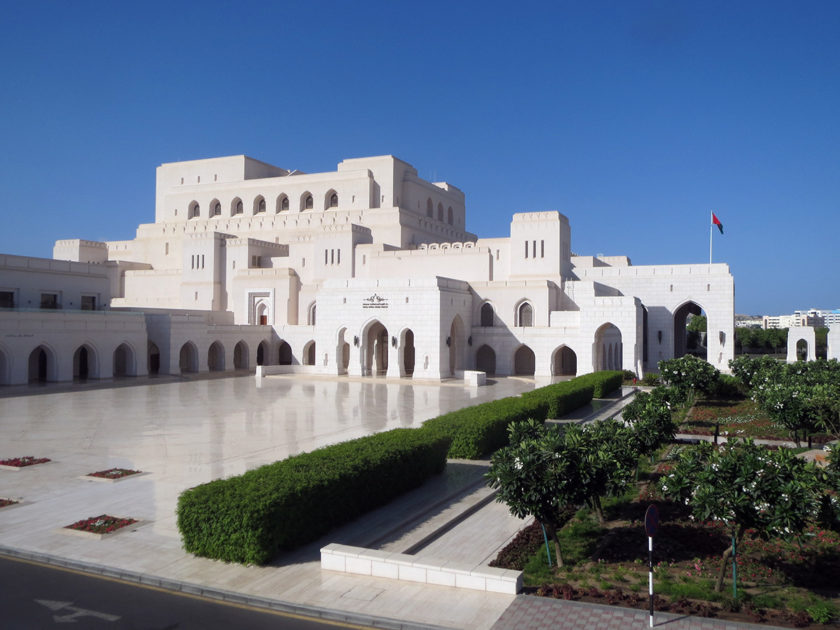 Vacanza in Oman: Muscat
